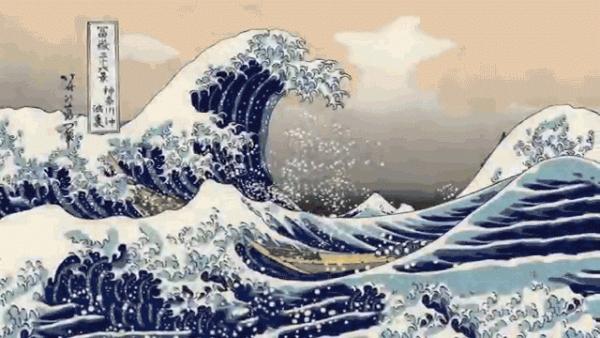 La naturaleza del samurái. Estampas japonesas ukiyo-e