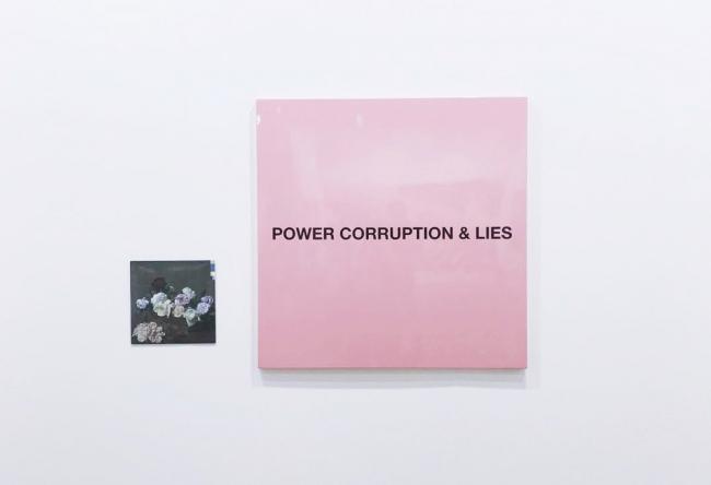 Luis San Sebastián. Power, Corruption & Lies