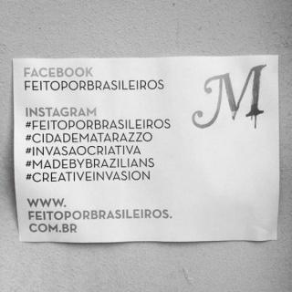 Made By... Feito por Brasileiros