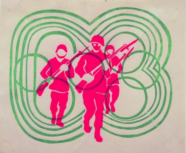 Carteles del 68. París - México — Imagen cortesía de la galería La Caja Negra