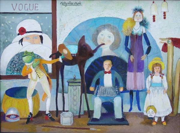 Ramon Aguilar Moré, Homenatge a Dalí, 2004 | Ir al evento: 'Aguilar Moré. 90 aniversari: Mirant enrere - obres des del 1952 al 2014'. Exposición de Pintura en Sala Rusiñol / Sant Cugat del Vallès, Barcelona, España