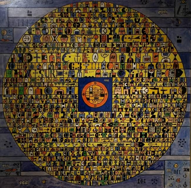 Manuel Pailós. Uruguay, 1918-2004. Universo, técnica mixta y durabol. 110 x 110 cms. 1984