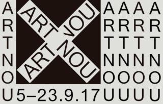Art Nou 2017