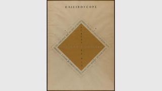 Vicente Huidobro. Kaleidoscope. Dibujo, 1921 – Cortesía del Museo Nacional Centro de Arte Reina Sofía