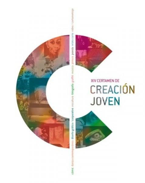 XIV Certamen de Creación Joven de Sevilla