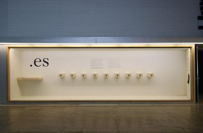 Vista de la exposición – Cortesía del MUSAC