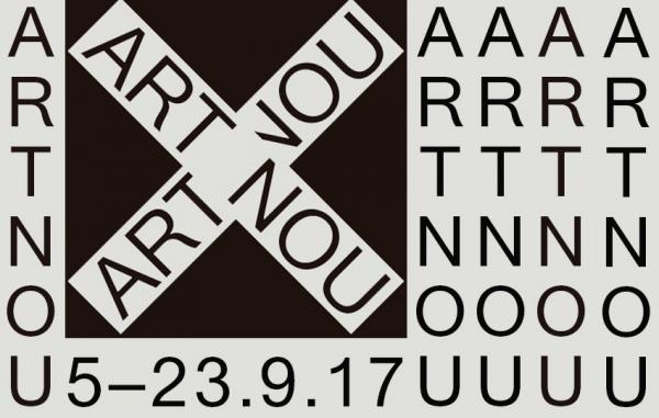 Logotipo | El arte más joven y emergente volverá a inaugurar la temporada en galerías y salas de Barcelona