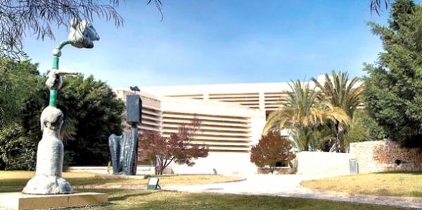 Cortesía de la Fundació Pilar i Joan Miró de Mallorca | Fundació Pilar i Joan Miró cumple 25 años y Fundación Mapfre inaugura Espacio Miró