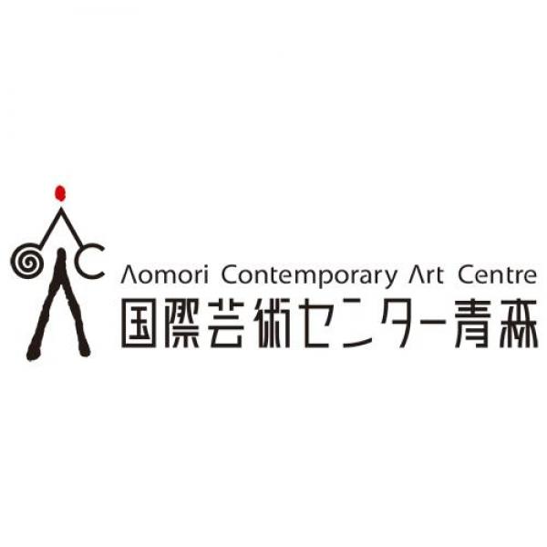 AOMORI CONTEMPORANY ART CENTRE (ACAC)