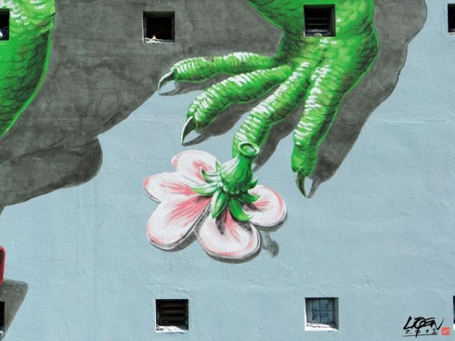 Iguana cuatro. Puerto Rico 2013. Cortesía del artista