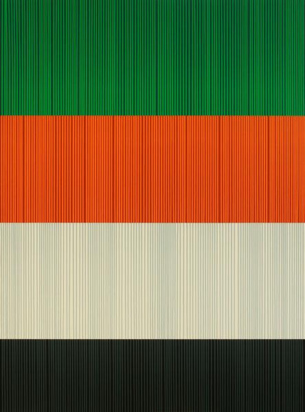 Sin título 38 / 2014. 270 x 200cm. | Ir a la ficha del Artista 'Francisco Suárez'